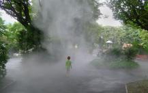parco Antonini Bellinzona